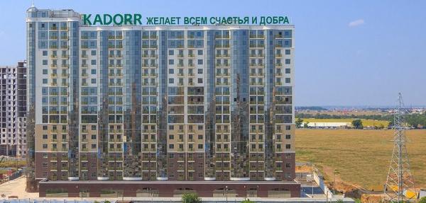 Жилой комплекс ЖК Третья жемчужина, фото номер 5